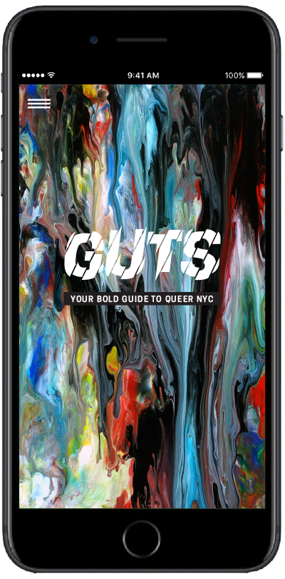 GUTS_app_040418-5-1